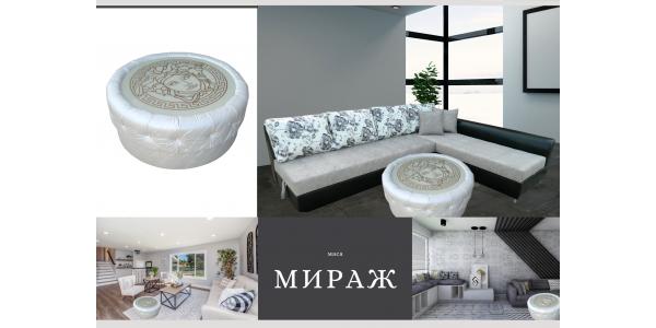 Маса Мираж – произведено от Дона Груп
