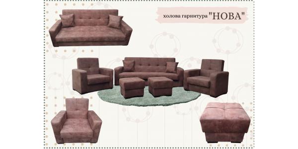 Холова гарнитура Нова 3ка + 2 фотьойла + 2 табуретки