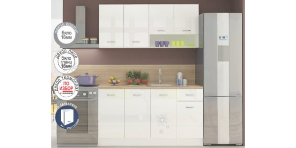 Кухня Алис 8