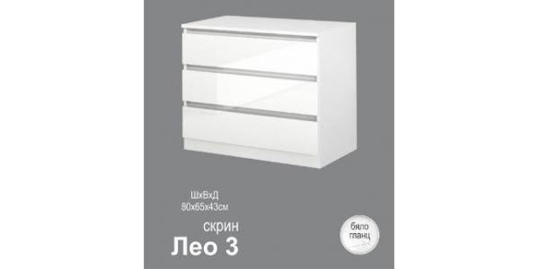 Скрин Лео 3 – бяло гланц