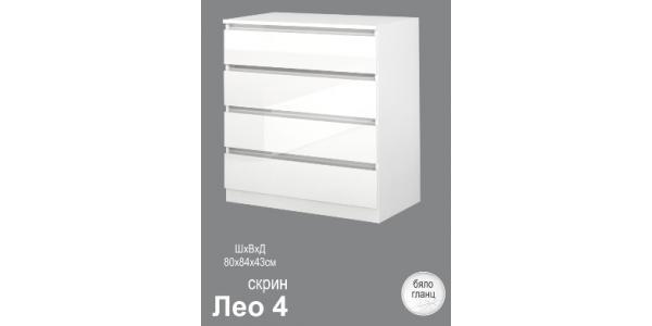 Скрин Лео 4 – бяло гланц