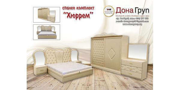 Спален комплект Хюррем – произведено от Дона Груп